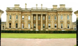 Heythrop Park Wedding Disco